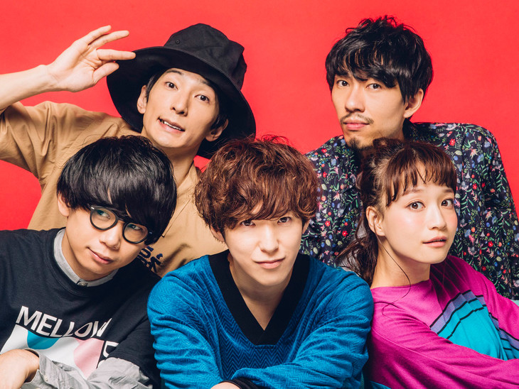 Czecho No Republic Guitarist Rui Yagi Leaves Band