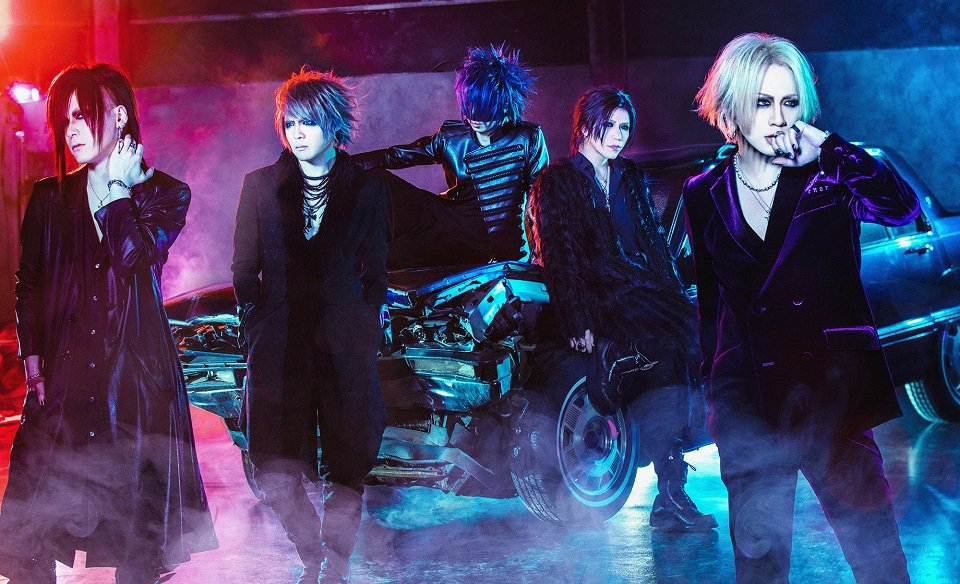 the GazettE Leaves PS COMPANY and Forms Own Company