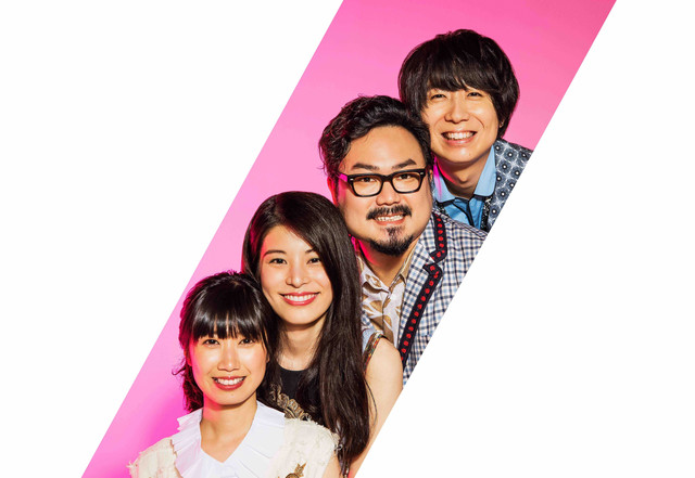 Gesu no Kiwami Otome Announces New Album