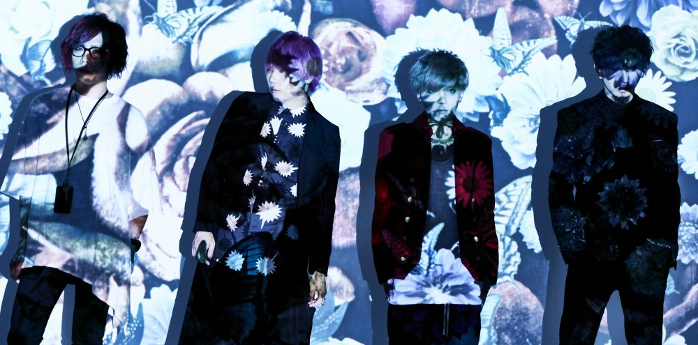 ex-Members of THE KIDDIE, 12012 and TRA TRA TRA Start New Band
