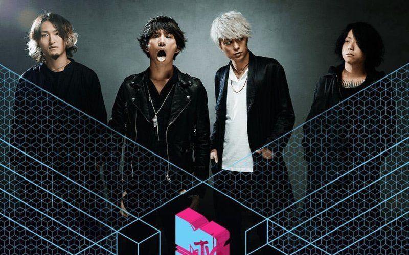ONE OK ROCK won the MTVEma 2016 as the Best Japanese Act.