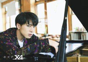X4 - Kizuna Solo version (Yuya, Kodai, TMax, Shota, Jukiya)