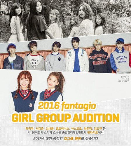 Fantagio to Debut New Girl Group in 2017
