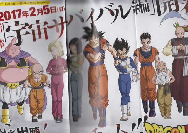Dragon Ball Super unveils the forthcoming arc!