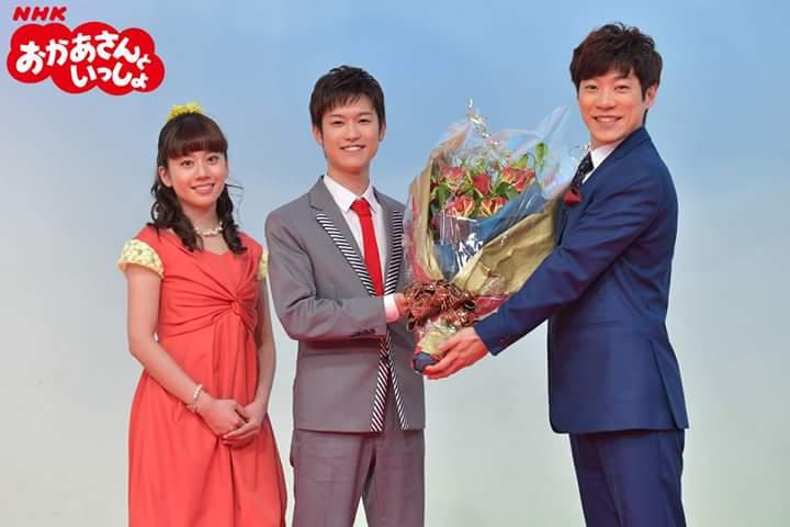 Yûichiro Hanada to join