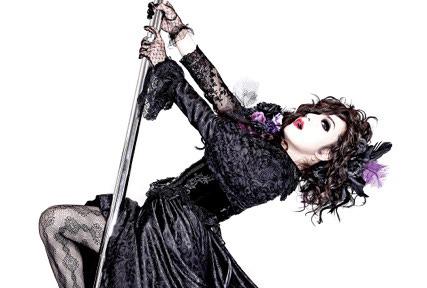 Kaya brings new single produced by KAMIJO (Versailles)
