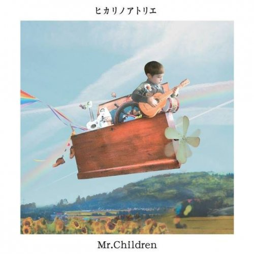 Mr Children announce new single and 2017 hall tour!