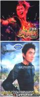 Xin Tai Ruan