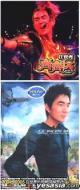 Chun Tian Hua Hui Kai [autumn Flowers Will Blossom]
