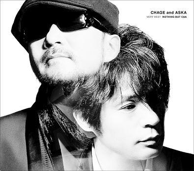 Album Very Best - Nothing About C&A by CHAGE & ASKA