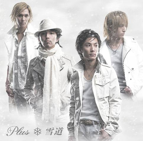 Single Yukimichi by +Plus