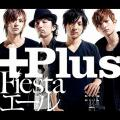 Fiesta by +Plus