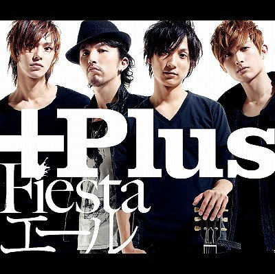 Single Fiesta / Yell by +Plus