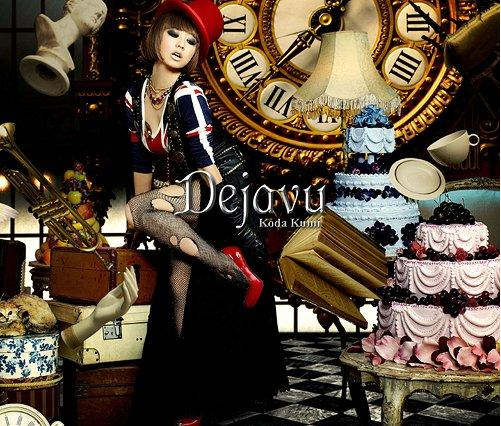 Album Dejavu by Koda Kumi