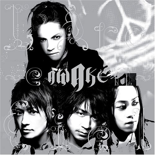 AS ONE by L'Arc~en~Ciel