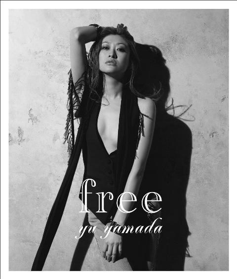 Single Free by Yamada Yu