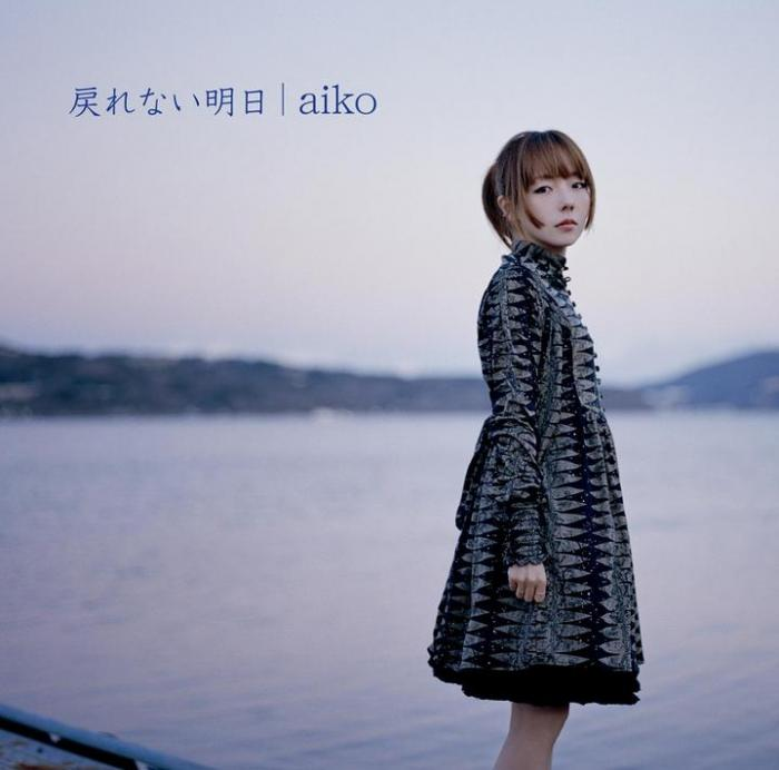Single Modorenai Ashita by aiko