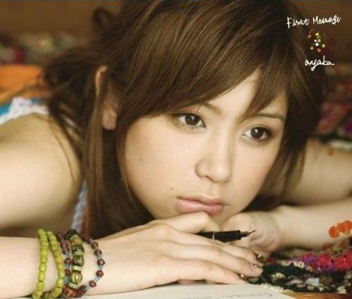 Album First Message by Ayaka
