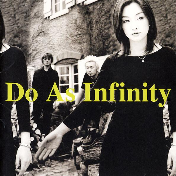 Album BREAK OF DAWN by Do As Infinity