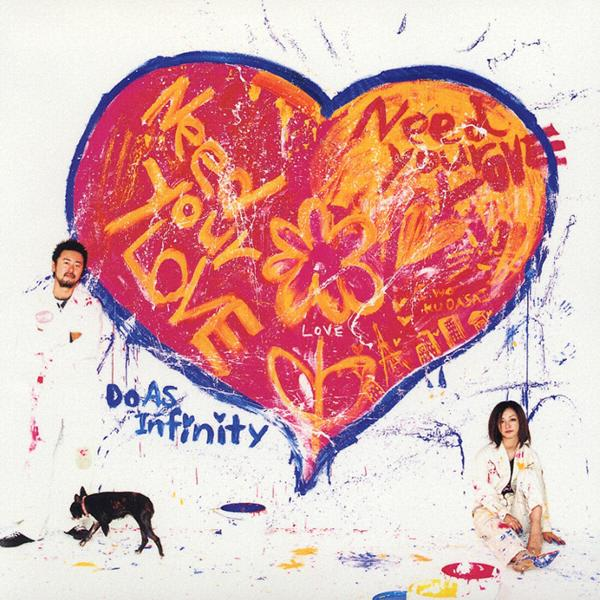 Album NEED YOUR LOVE by Do As Infinity