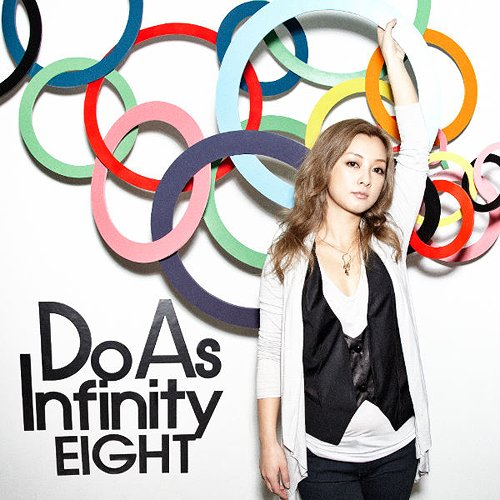 Album EIGHT by Do As Infinity