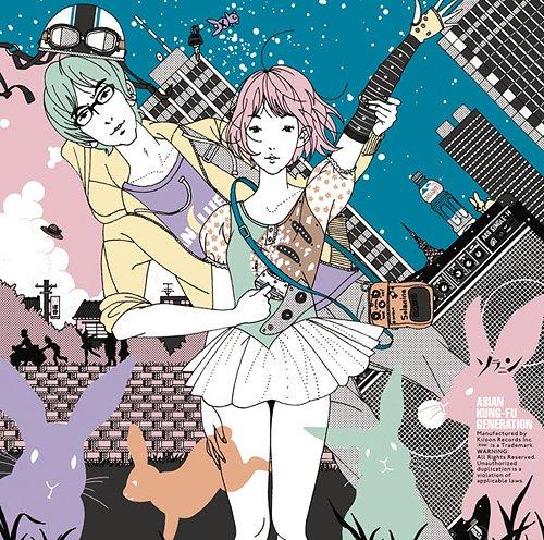 Single Solanin by ASIAN KUNG-FU GENERATION