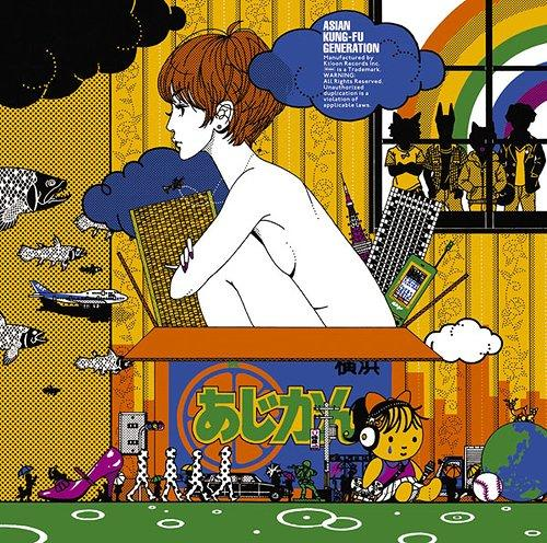 Single Maigo Inu to Ame no Beat by ASIAN KUNG-FU GENERATION