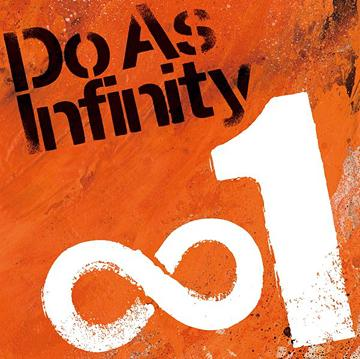 Single ∞1 by Do As Infinity