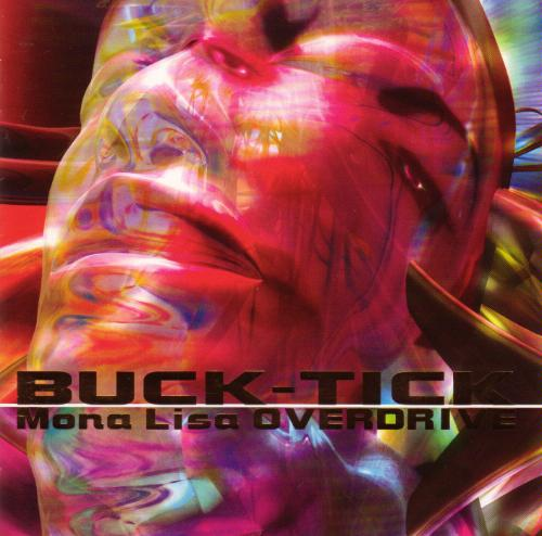 Album Mona Lisa OVERDRIVE by Buck-Tick