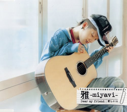 Mv Video Miyavi Itoshii Hito With Lyrics Jpopasia