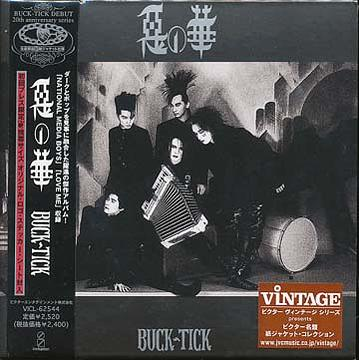 Album Aku no Hana by Buck-Tick