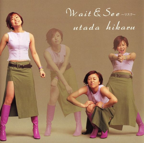 Single Wait and See: Risk by Utada Hikaru