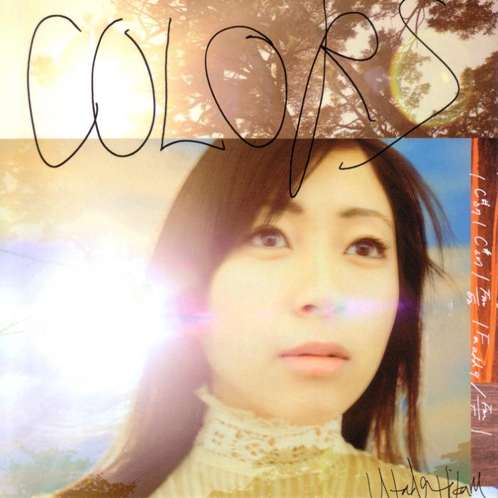 Single Colors by Utada Hikaru