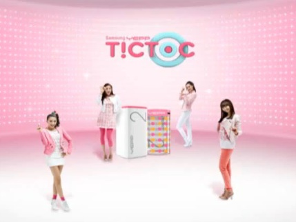 Single Tic Toc by SISTAR