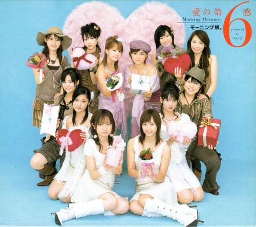 Album Ai no Dai 6 kan by Morning Musume