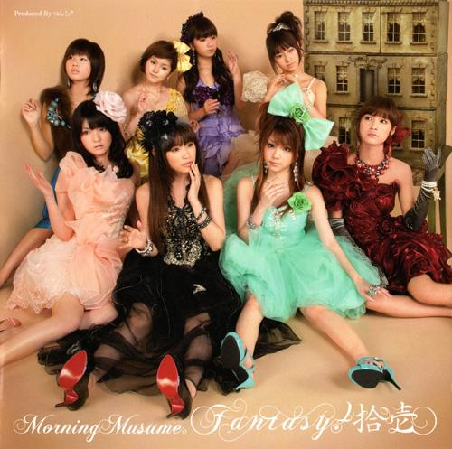 Album Fantasy! Juunichi by Morning Musume