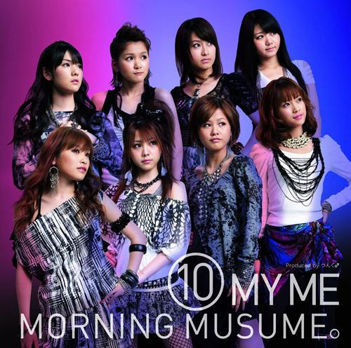 Album 10 MY ME by Morning Musume
