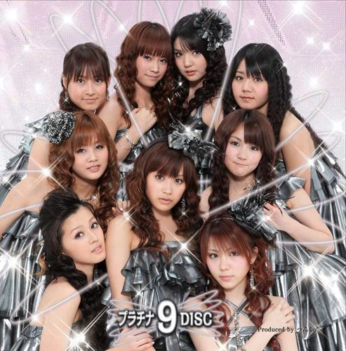Album Platinum 9 by Morning Musume