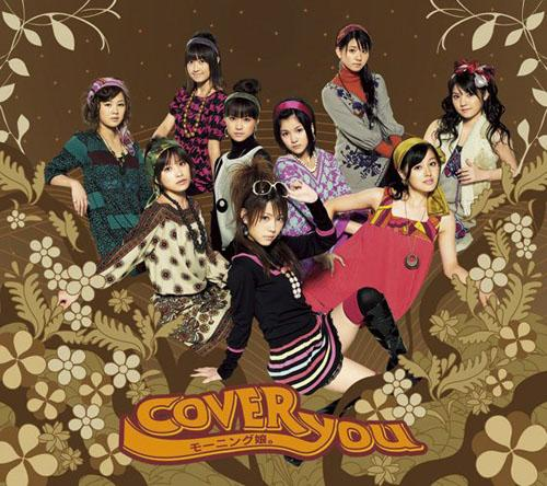 Album COVER YOU by Morning Musume