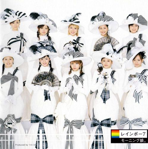 Album Rainbow 7 by Morning Musume