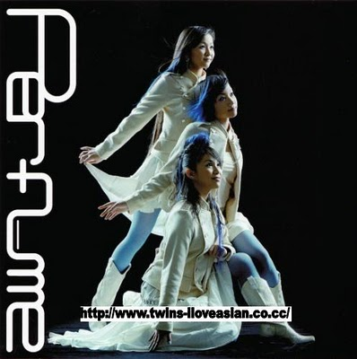 Single Computer City by Perfume