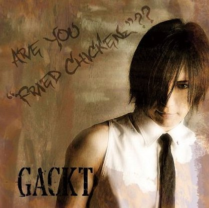 DYBBUK by GACKT