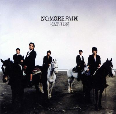 Album NO MORE PAIИ by KAT-TUN