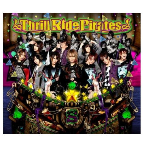 Album Thrill Ride Pirates by SuG