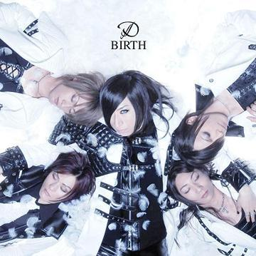 BIRTH by D