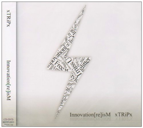 Single Innovation[re]isM by xTRiPx