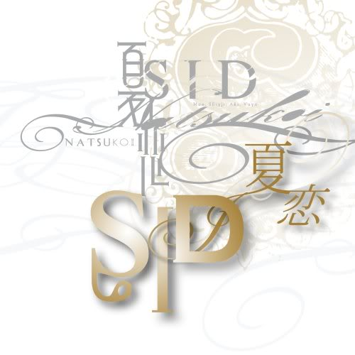 Album Natsukoi by SID