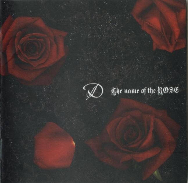 Album The name of the ROSE by D
