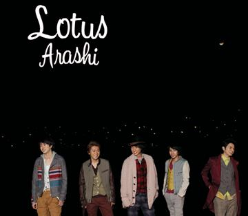 Single Lotus by ARASHI