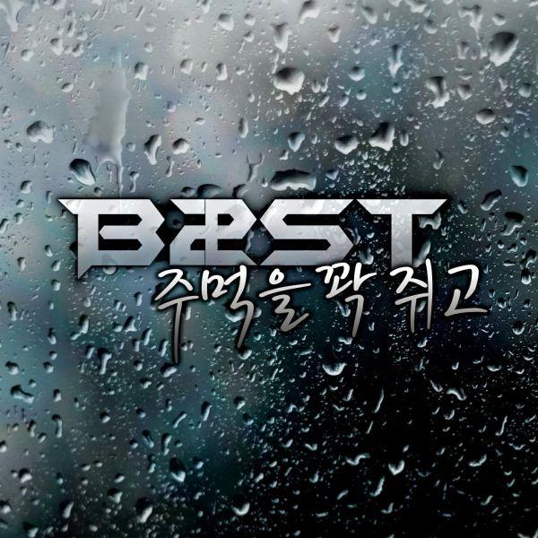 b2st mastermind album download